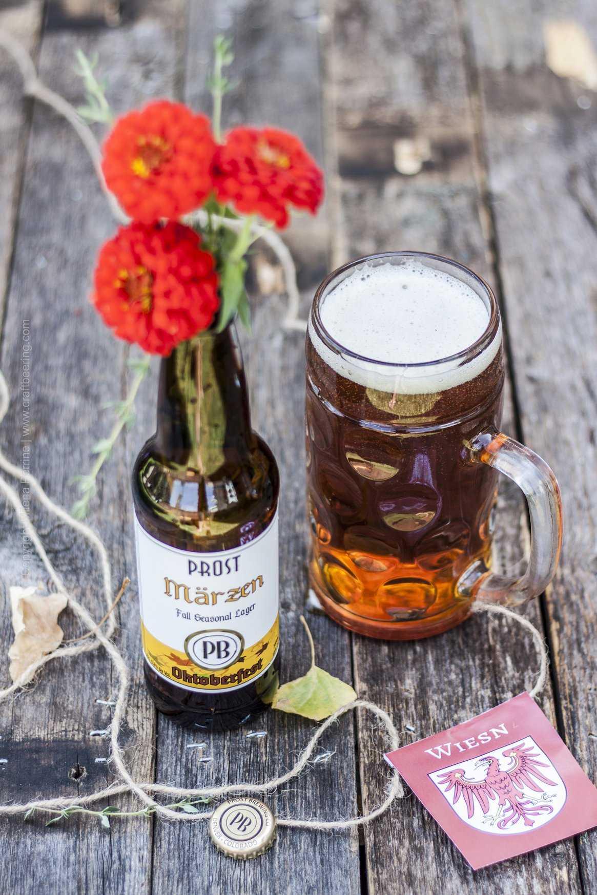 Prost Brewing Co Oktoberfest Marzen style lager