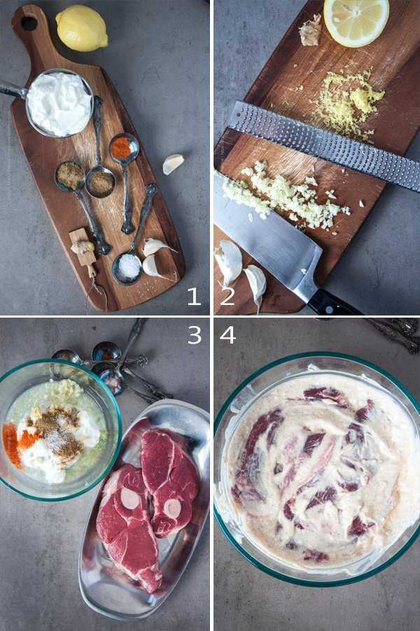 Indian yogurt marinade step by step